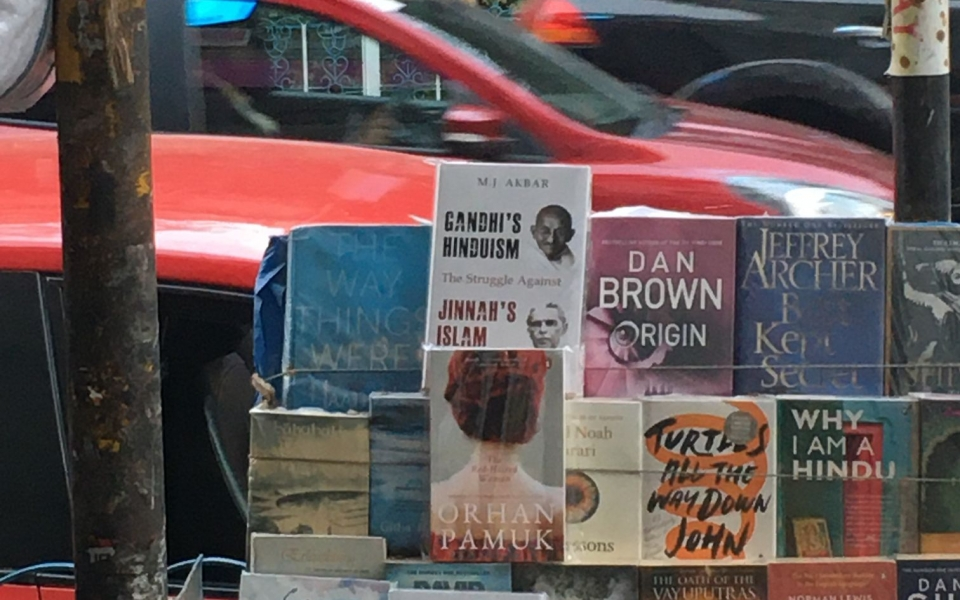 Book stall on Park Street, Kolkata, India, February 2020