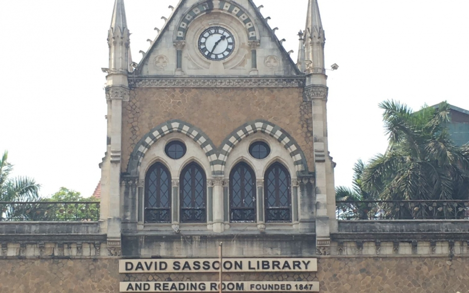 David Sassoon Library, Mumbai, India, February 2020