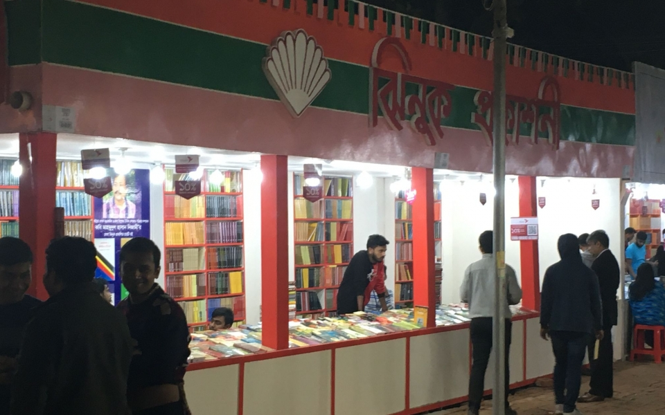 Dhaka Book Fair 2020, Dhaka, Bangladesh, Feb 2020