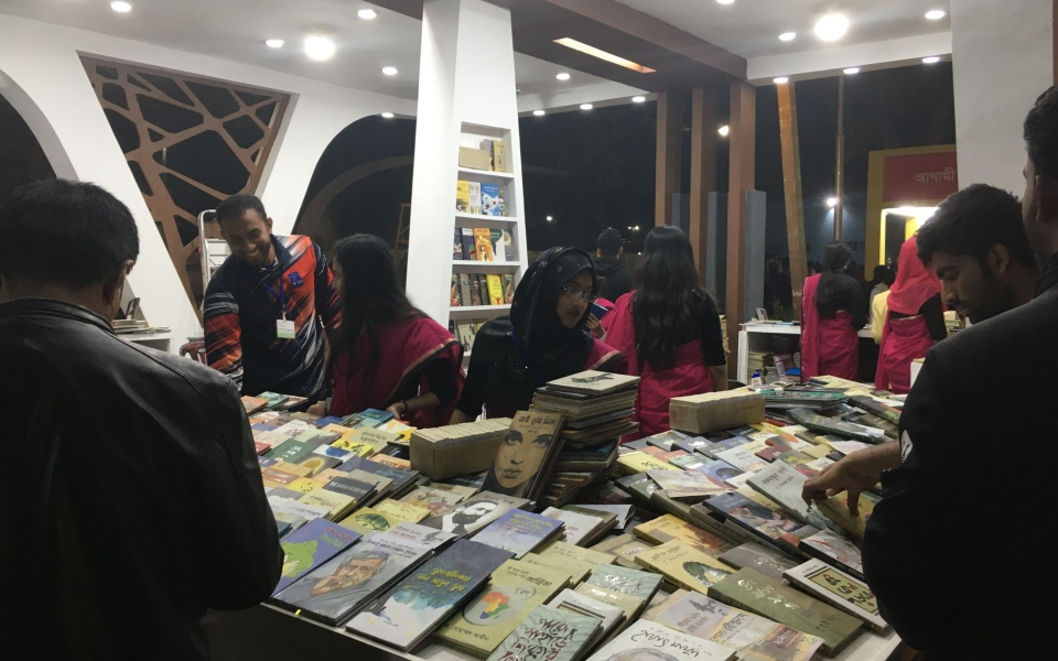 Dhaka Book Fair 2020, Dhaka, Bangladesh, February 2020