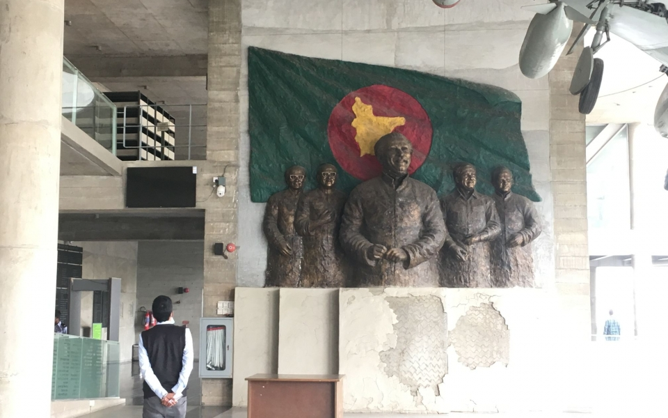 Liberation War Museum entrance, Dhaka, Bangladesh. January 2020