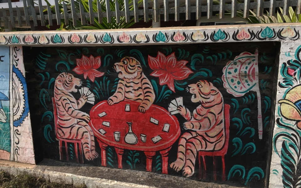 Murals, Dhaka University gates. Dhaka, Bangladesh, January 2020
