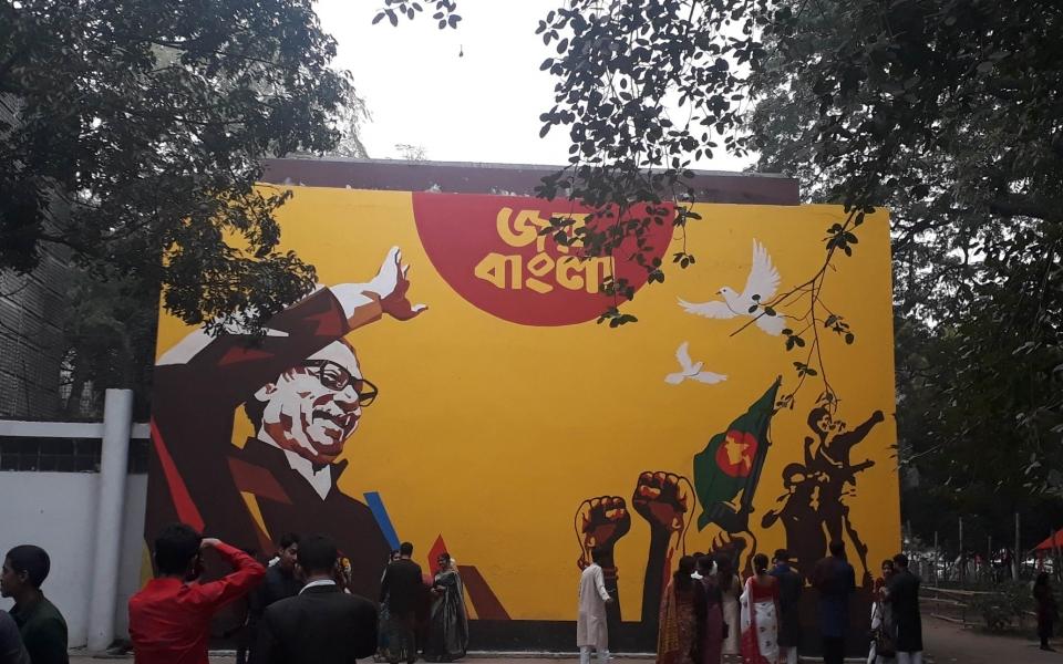 Sheikh Mujibur Rahman poster, Dhaka University. Dhaka, Bangladesh, January 2020