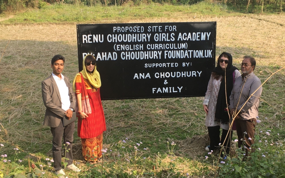 Visit to Girls Academy site. Sylhet, Bangladesh, February 2020